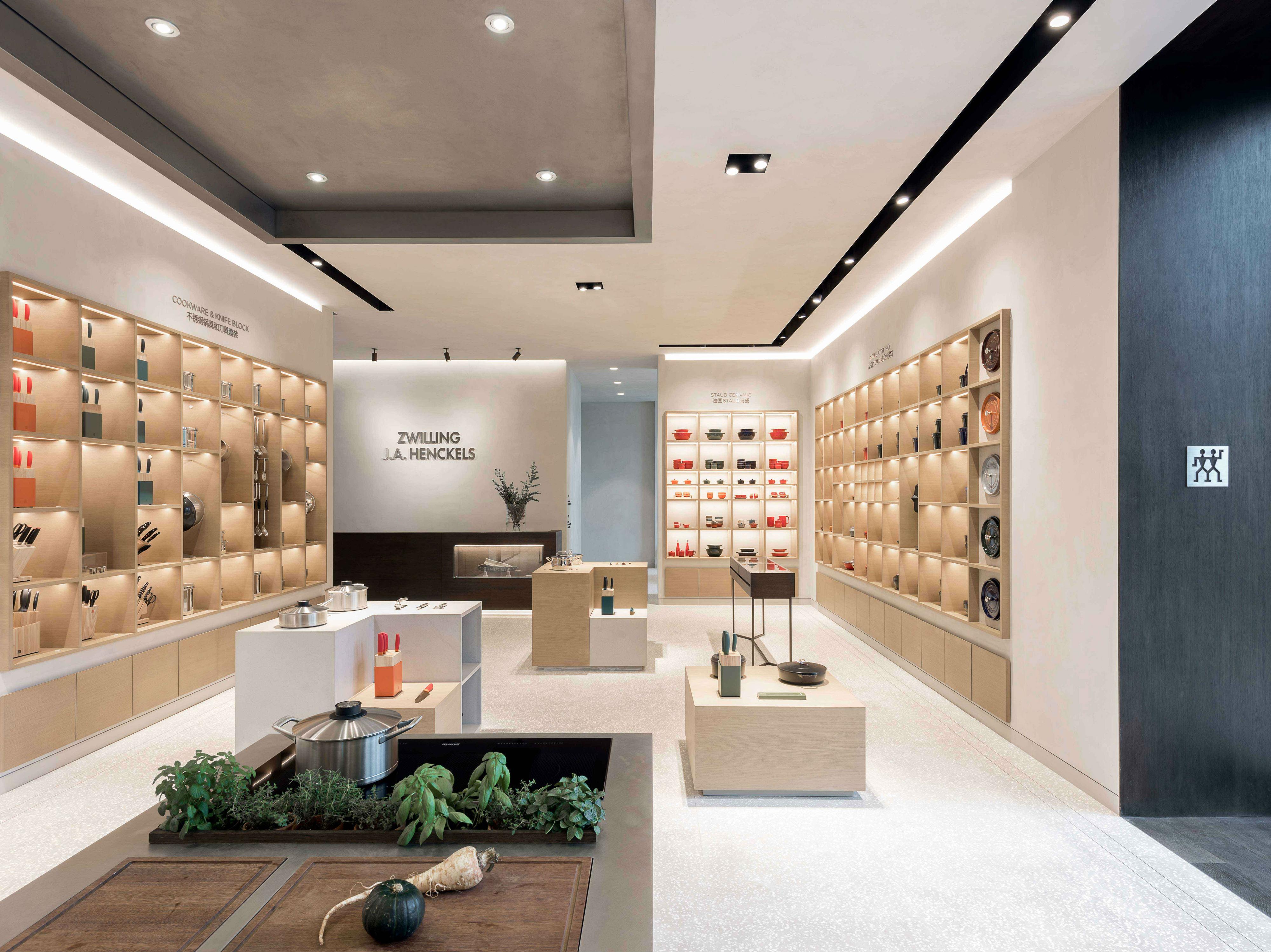 db75c5f070c Matteo Thun + Antonio Rodriguez design ZWILLING s Chinese flagship store