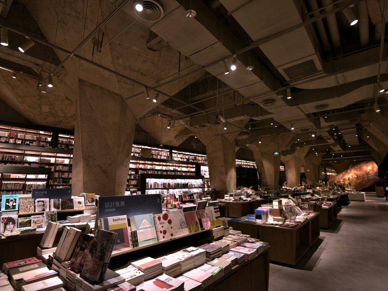 Fangsuo Bookstore in Chengdu