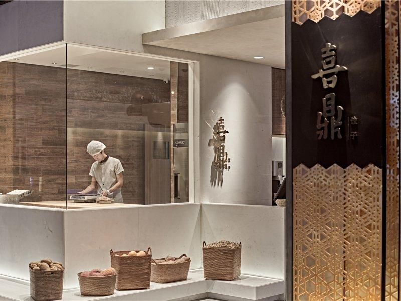 Xi Ding-Dumpling Restaurant