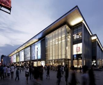 Palace retail